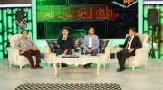 Süper Tv Programımız